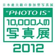 20120717_664098_2